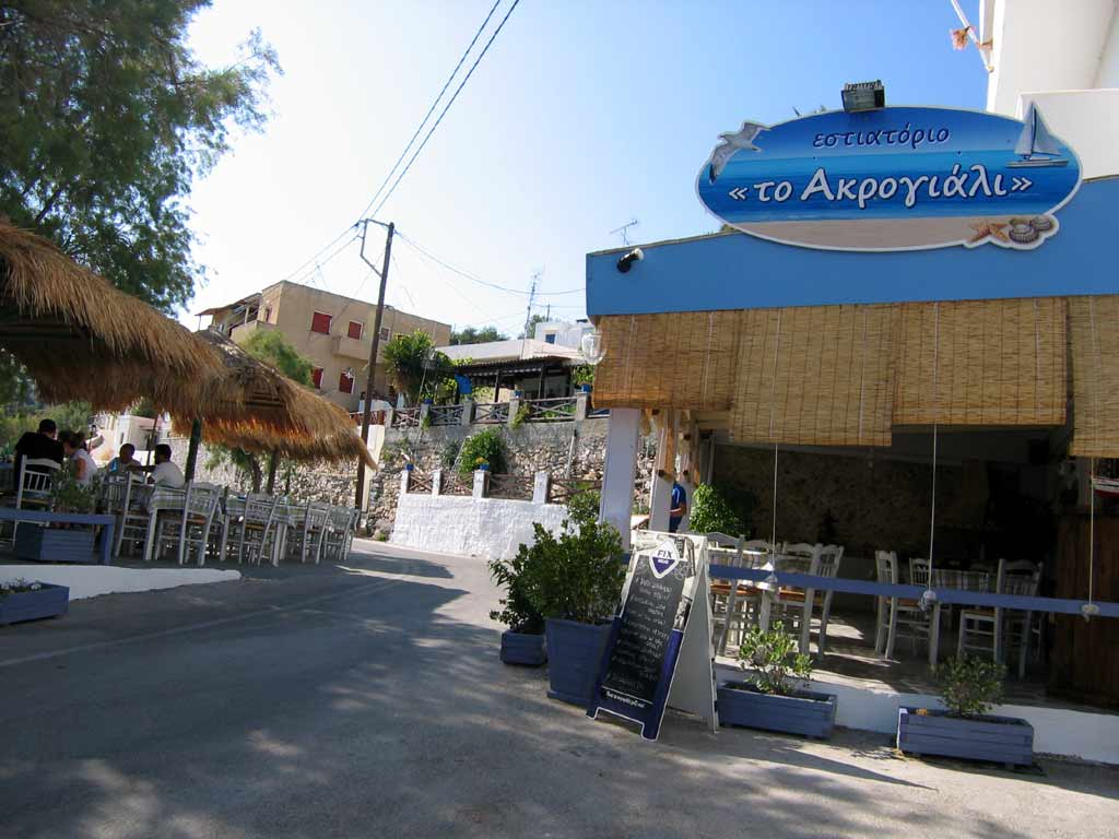 AKROGIALI  RESTAURANTS IN  Kini